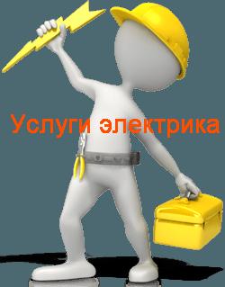 Сайт электриков Архангельск. arhangelsk.v-el.ru электрика официальный сайт Архангельска